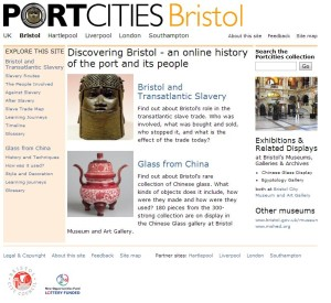 Screenshot of the portcities website